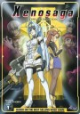 Xenosaga The Animation ( 12 ตอนจบ )